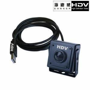2.0 Megapixel ATM USB Camera USB200MP Series