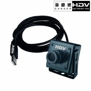 3.0 Megapixel MINI USB Camera HDV-USB300MP Series