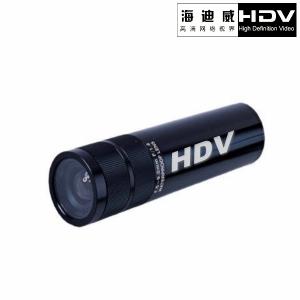 4-9mm Varifocus Miniature Bullet Camera