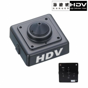 700TVL Digital WDR Mini Pinhole Camera OSD Menu HDV-WDR880-P3.7