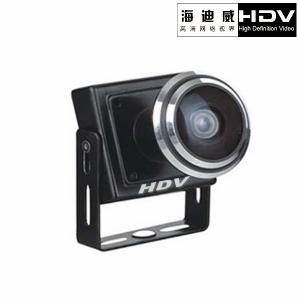 Fisheye Super Wide Angle Mini Camera