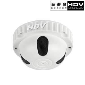 Hidden Smoke Detector CCD Camera SD52-P3.7