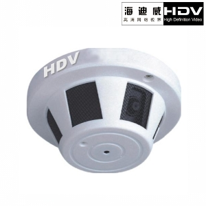 Hidden Smoke Detector Spy Camera SD54-P3.7