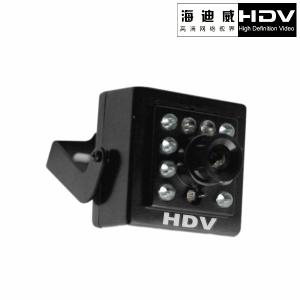 Infrared Mini Square CCD Camera