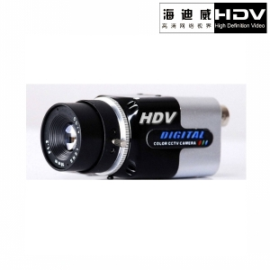 MINI Box Camera HDV-MG3502 Series