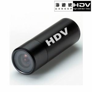Miniature Bullet Board Camera