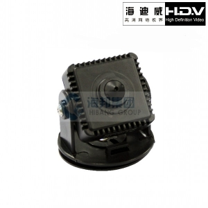 PIXIM Super WDR Mini Camera OSD Menu HDV-WDR888-P3.7