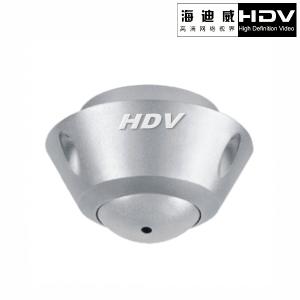 UFO Style Hidden Pinhole Camera UF40-P3.7 Series