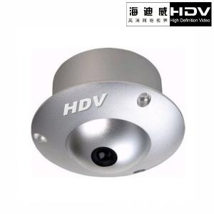 UFO Style Hidden Board Camera UF54-L3.6 Series